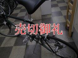 画像4: 〔中古自転車〕BILLION ビリオン SG-2 ミニベロ 小径車 20×1 1/8インチ 2×8段変速 クイックレリーズ クロモリ 実測約10kg タイヤ・チェーン新品 グリーン