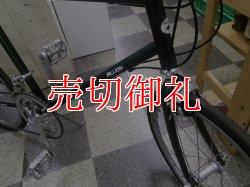画像2: 〔中古自転車〕BILLION ビリオン SG-2 ミニベロ 小径車 20×1 1/8インチ 2×8段変速 クイックレリーズ クロモリ 実測約10kg タイヤ・チェーン新品 グリーン