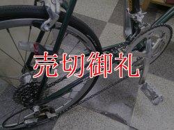画像3: 〔中古自転車〕BILLION ビリオン SG-2 ミニベロ 小径車 20×1 1/8インチ 2×8段変速 クイックレリーズ クロモリ 実測約10kg タイヤ・チェーン新品 グリーン