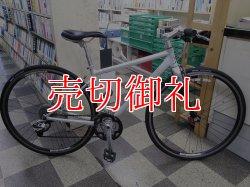 画像1: 〔中古自転車〕GIANT ジャイアント ESCAPE R2 クロスバイク 700×28C 3×8段変速 アルミフレーム ホワイト