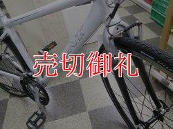 画像2: 〔中古自転車〕GIANT ジャイアント ESCAPE R2 クロスバイク 700×28C 3×8段変速 アルミフレーム ホワイト