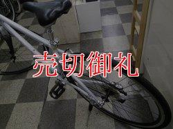 画像4: 〔中古自転車〕GIANT ジャイアント ESCAPE R2 クロスバイク 700×28C 3×8段変速 アルミフレーム ホワイト