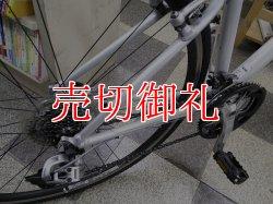 画像3: 〔中古自転車〕GIANT ジャイアント ESCAPE R2 クロスバイク 700×28C 3×8段変速 アルミフレーム ホワイト