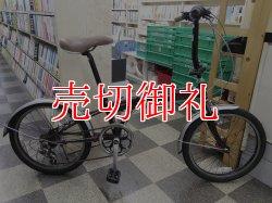 画像1: 〔中古自転車〕MINI ミニ 折りたたみ自転車 20インチ 外装6段変速 ダークレッド