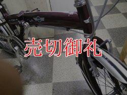 画像2: 〔中古自転車〕MINI ミニ 折りたたみ自転車 20インチ 外装6段変速 ダークレッド
