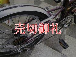 画像3: 〔中古自転車〕MINI ミニ 折りたたみ自転車 20インチ 外装6段変速 ダークレッド