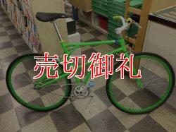 画像1: 〔中古自転車〕a.n.design works(エーエヌデザインワークス)   a-lee753 トラックレーサー ピストバイク 700×25C シングル又は固定 ライトグリーン
