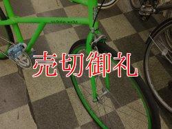 画像3: 〔中古自転車〕a.n.design works(エーエヌデザインワークス)   a-lee753 トラックレーサー ピストバイク 700×25C シングル又は固定 ライトグリーン