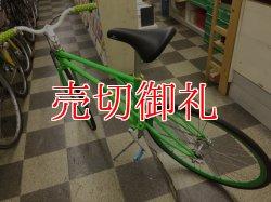 画像4: 〔中古自転車〕a.n.design works(エーエヌデザインワークス)   a-lee753 トラックレーサー ピストバイク 700×25C シングル又は固定 ライトグリーン
