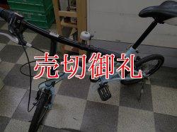画像5: 〔中古自転車〕RENAULT ルノー 折りたたみ自転車 18インチ 外装6段変速 ライトブルー