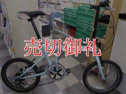 画像1: 〔中古自転車〕RENAULT ルノー 折りたたみ自転車 18インチ 外装6段変速 ライトブルー