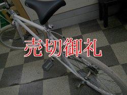 画像4: 〔中古自転車〕クロスバイク 24インチ 6段変速 ホワイト