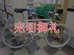 画像1: 〔中古自転車〕クロスバイク 24インチ 6段変速 ホワイト