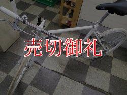 画像5: 〔中古自転車〕クロスバイク 24インチ 6段変速 ホワイト