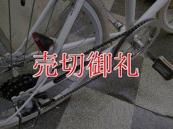 画像3: 〔中古自転車〕クロスバイク 24インチ 6段変速 ホワイト