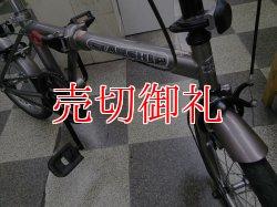 画像2: 〔中古自転車〕折りたたみ自転車 16インチ シングル グレー