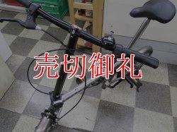 画像5: 〔中古自転車〕折りたたみ自転車 16インチ シングル グレー
