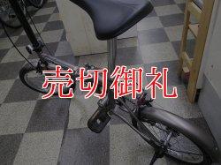 画像4: 〔中古自転車〕折りたたみ自転車 16インチ シングル グレー