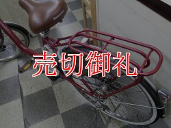 画像3: 〔中古自転車〕BRIDGESTONE Angelino ブリヂストン アンジェリーノ 電動アシスト自転車 子供乗せ3人乗り対応 内装3段変速 22×26インチ スイッチ式ライト アルミフレーム リチウムイオン レッド
