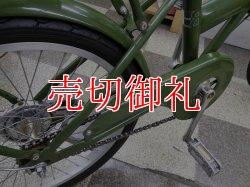 画像3: 〔中古自転車〕折りたたみ自転車 20インチ シングル 同色パイプキャリア グリーン