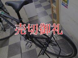 画像4: 〔中古自転車〕Bianchi ROMA2 ビアンキ ローマ2 クロスバイク 700×28c 2×8段変速 アルミフレーム Vブレーキ ブラック