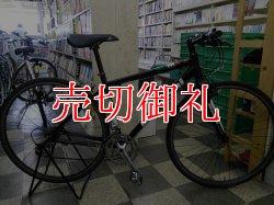 画像1: 〔中古自転車〕Bianchi ROMA2 ビアンキ ローマ2 クロスバイク 700×28c 2×8段変速 アルミフレーム Vブレーキ ブラック