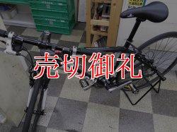画像5: 〔中古自転車〕Bianchi ROMA2 ビアンキ ローマ2 クロスバイク 700×28c 2×8段変速 アルミフレーム Vブレーキ ブラック