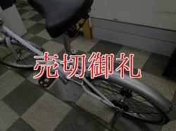 画像4: 〔中古自転車〕PEUGEOT プジョー 折りたたみ自転車 20インチ シングル ホワイト
