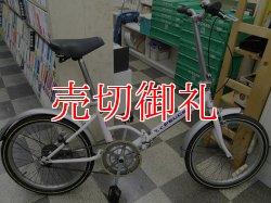 画像1: 〔中古自転車〕PEUGEOT プジョー 折りたたみ自転車 20インチ シングル ホワイト