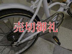 画像3: 〔中古自転車〕PEUGEOT プジョー 折りたたみ自転車 20インチ シングル ホワイト