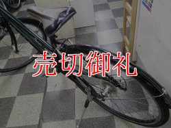 画像4: 〔中古自転車〕ROVER ローバー クロスバイク 700×32C 6段変速 軽量アルミフレーム 前カゴ付 グリーン