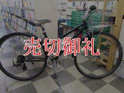 画像1: 〔中古自転車〕ROVER ローバー クロスバイク 700×32C 6段変速 軽量アルミフレーム 前カゴ付 グリーン