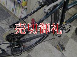 画像3: 〔中古自転車〕ROVER ローバー クロスバイク 700×32C 6段変速 軽量アルミフレーム 前カゴ付 グリーン
