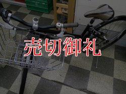 画像5: 〔中古自転車〕ROVER ローバー クロスバイク 700×32C 6段変速 軽量アルミフレーム 前カゴ付 グリーン