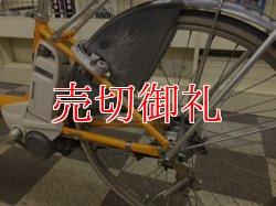 画像3: 〔中古自転車〕ブリヂストン アンジェリーノアシスタ 電動アシスト自転車 内装3段変速 22×26インチ スイッチ式ライト アルミフレーム リチウムイオン BAA自転車安全基準適合 オレンジ