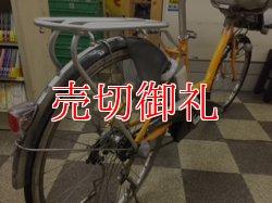 画像4: 〔中古自転車〕ブリヂストン アンジェリーノアシスタ 電動アシスト自転車 内装3段変速 22×26インチ スイッチ式ライト アルミフレーム リチウムイオン BAA自転車安全基準適合 オレンジ