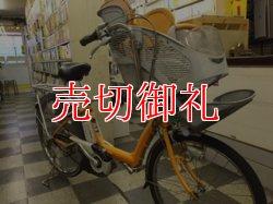 画像5: 〔中古自転車〕ブリヂストン アンジェリーノアシスタ 電動アシスト自転車 内装3段変速 22×26インチ スイッチ式ライト アルミフレーム リチウムイオン BAA自転車安全基準適合 オレンジ