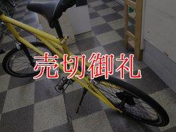 画像4: 〔中古自転車〕ミニベロ 小径車 20インチ 2×7段変速 ドロップハンドル タイヤ新品 イエロー