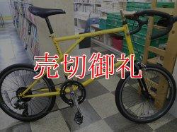 画像1: 〔中古自転車〕ミニベロ 小径車 20インチ 2×7段変速 ドロップハンドル タイヤ新品 イエロー