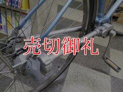 画像3: 〔中古自転車〕マルイシ シャフトドライブ シティサイクル ママチャリ 27ンチ 内装3段変速 オートライト 大型ステンレスカゴ スタンド連動前輪ロック ライトブルー