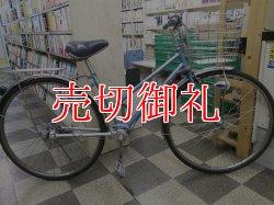 画像1: 〔中古自転車〕マルイシ シャフトドライブ シティサイクル ママチャリ 27ンチ 内装3段変速 オートライト 大型ステンレスカゴ スタンド連動前輪ロック ライトブルー