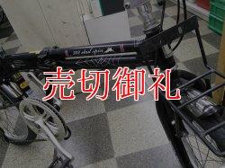 画像2: 〔中古自転車〕DOPPELGANGER(ドッペルギャンガー) 折りたたみ自転車 20インチ 外装6段変速 軽量アルミフレーム ブラック