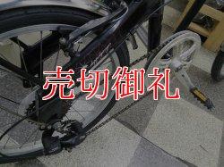 画像3: 〔中古自転車〕DOPPELGANGER(ドッペルギャンガー) 折りたたみ自転車 20インチ 外装6段変速 軽量アルミフレーム ブラック