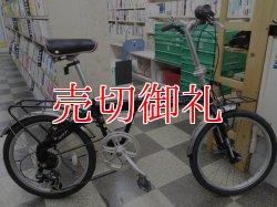 画像1: 〔中古自転車〕DOPPELGANGER(ドッペルギャンガー) 折りたたみ自転車 20インチ 外装6段変速 軽量アルミフレーム ブラック