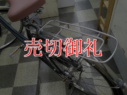 画像4: 〔中古自転車〕ミヤタ自転車 シティサイクル ママチャリ 27ンチ 内装3段変速 オートライト 大型ステンレスカゴ ローラーブレーキ BAA自転車安全基準適合 グリーン