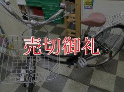 画像5: 〔中古自転車〕ミヤタ自転車 シティサイクル ママチャリ 27ンチ 内装3段変速 オートライト 大型ステンレスカゴ ローラーブレーキ BAA自転車安全基準適合 グリーン
