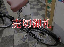 画像4: 〔中古自転車〕折りたたみ自転車 20インチ 外装6段変速 前カゴ付 ブラック