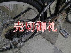 画像3: 〔中古自転車〕折りたたみ自転車 20インチ 外装6段変速 前カゴ付 ブラック