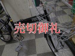 画像2: 〔中古自転車〕折りたたみ自転車 20インチ 外装6段変速 前カゴ付 ブラック