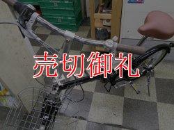 画像5: 〔中古自転車〕折りたたみ自転車 20インチ 外装6段変速 前カゴ付 ブラック